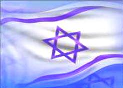 Eratz Israel (Forever Israel)